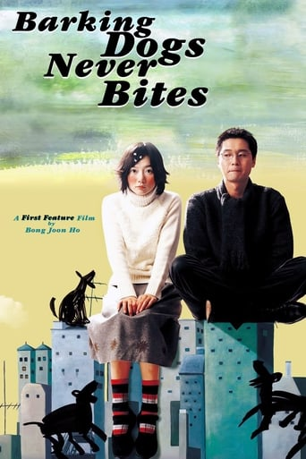 Barking Dogs Never Bite (2000)