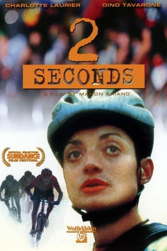 2 Seconds (2003)