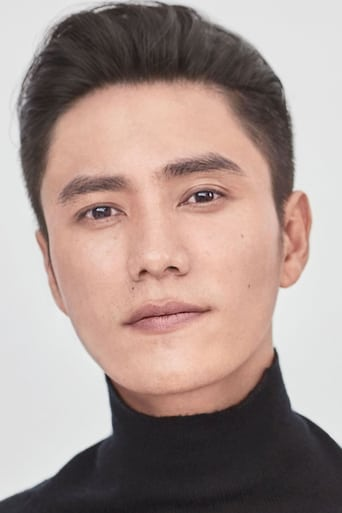 Image of Chen Kun