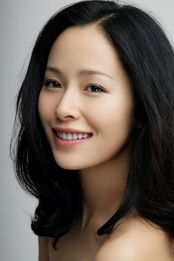 Image of Jiang Yiyan
