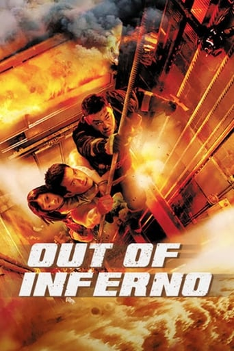 watch Out of Inferno free online 2013 english subtitles HD stream