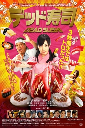 Watch Dead Sushi (2012) Fmovies