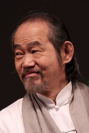 Image of Yuen Wah