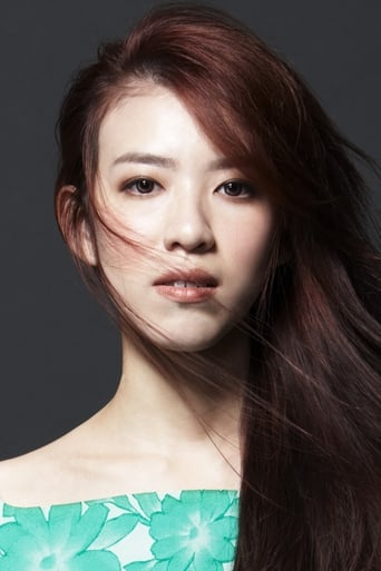 Image of Ruby Yap