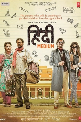 watch Hindi Medium free online 2017 english subtitles HD stream