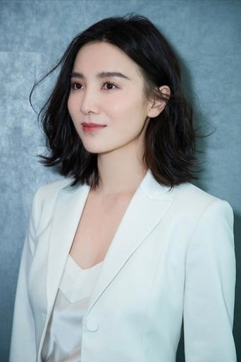 Image of Song Jia