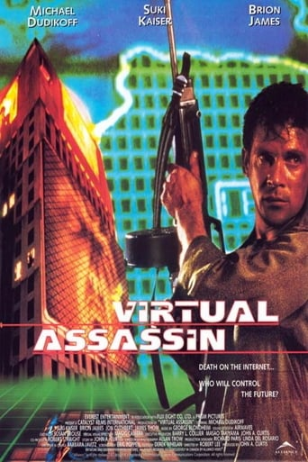 Cyberjack (1995)