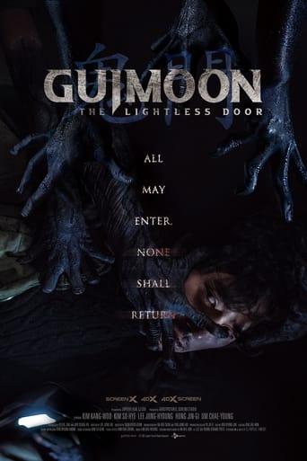Guimoon (2021)
