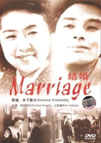 Marriage Movie Poster