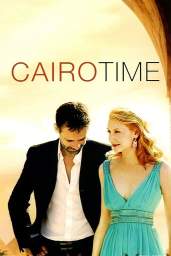 Poster of Cairo Time