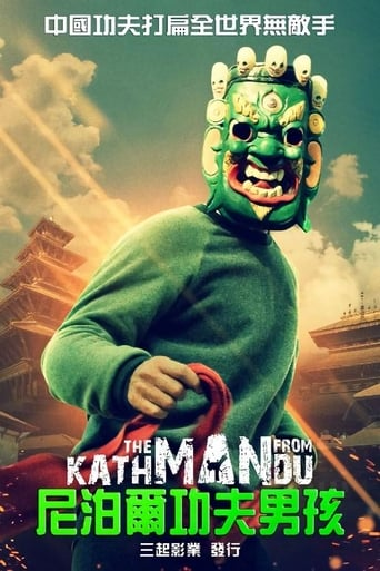 The Man from Kathmandu Vol. 1 Poster
