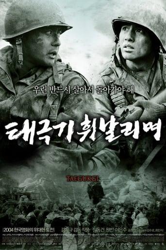 A Irmandade da Guerra - Poster