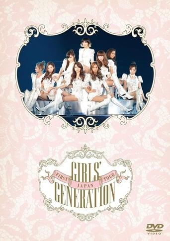2011 Girls' Generation Tour