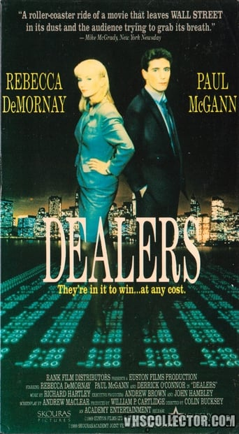Poster of Dealers