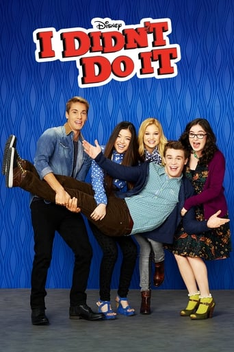 Poster of I Didn't Do It