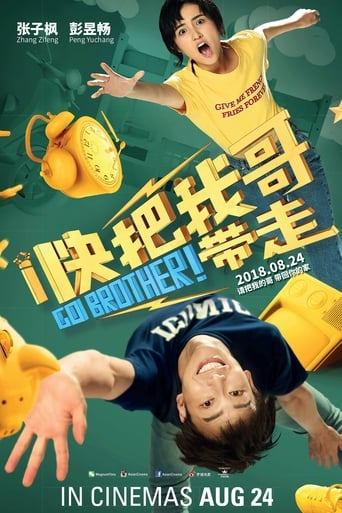 Poster of Go Brother!
