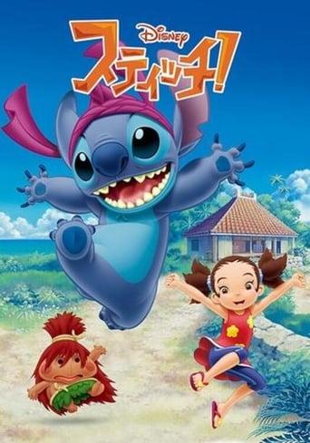 Yuna & Stitch
