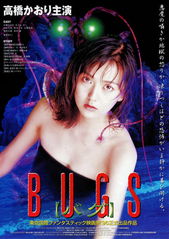 Poster of Bugs