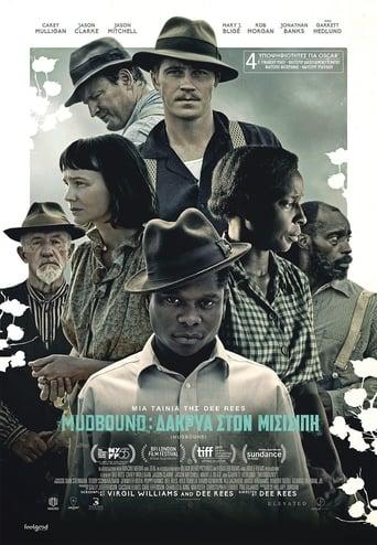 Poster of Mudbound: Δάκρυα Στον Μισισιπή