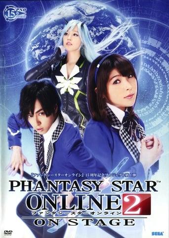 portada Phantasy Star Online 2 -ON STAGE-