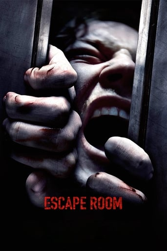 Poster of Escape Game