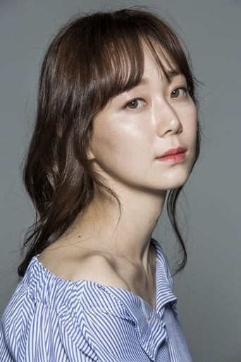Image of Lee Yoo-young