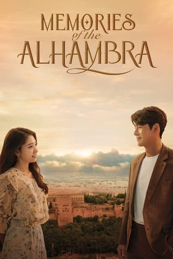 Poster of Memories of the Alhambra