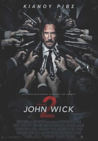 Poster of John Wick: Κεφάλαιο 2