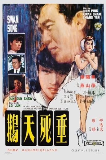 Watch Swan Song 1967 full online free