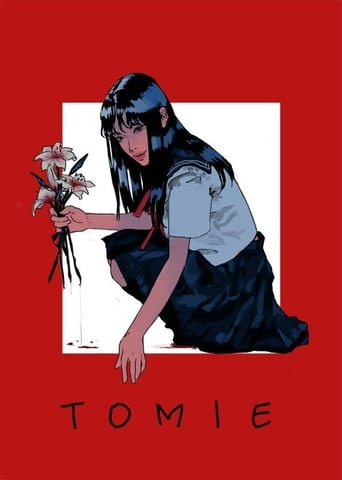 Junji Ito Collection: Tomie