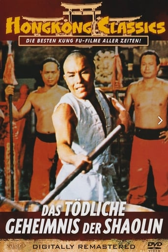 Poster of Shaolin Death Squads