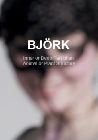 Björk: The Inner or Deep Part of an Animal or Plant Structure