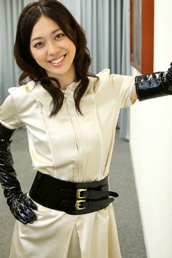 Image of Ayumi Beppu