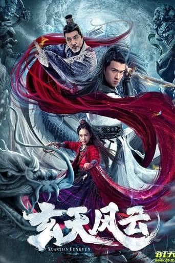 Xuantian Fengyun