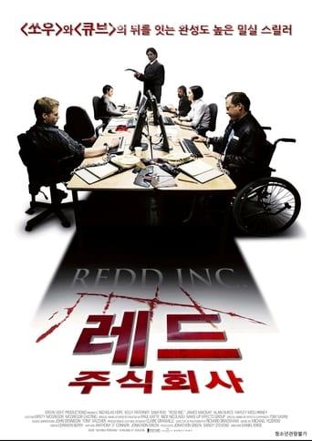 Poster of Redd Inc.