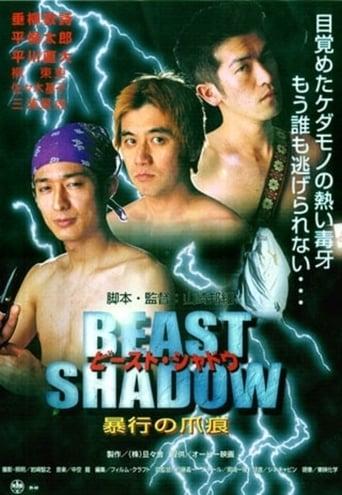 Beast shadow: Bôkô no tsumeato