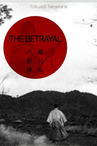 Watch The Betrayal Free Movie Online