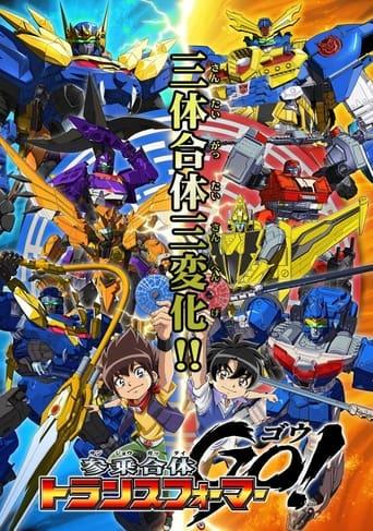 Transformers: Go!