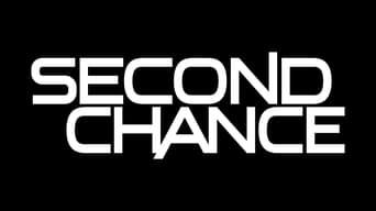 Другий шанс (2016)
