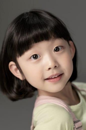 Image of Park Ye-rin