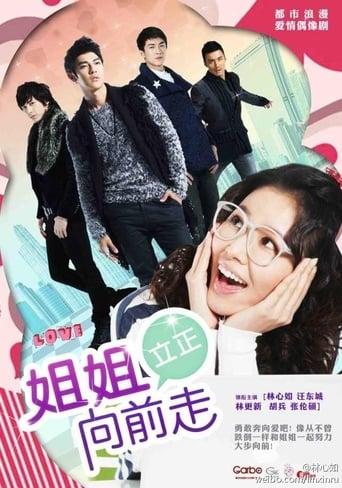 Poster of Drama Go! Go! Go!