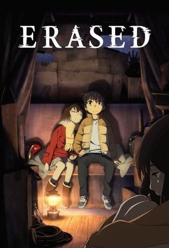 Watch ERASED Online Free Movie Now