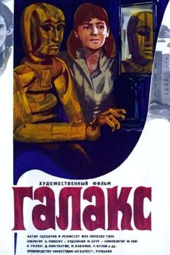 Poster of Galax, omul păpușă