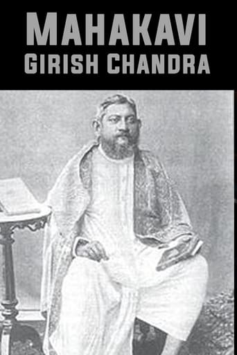 Poster of Mahakavi Girish Chandra