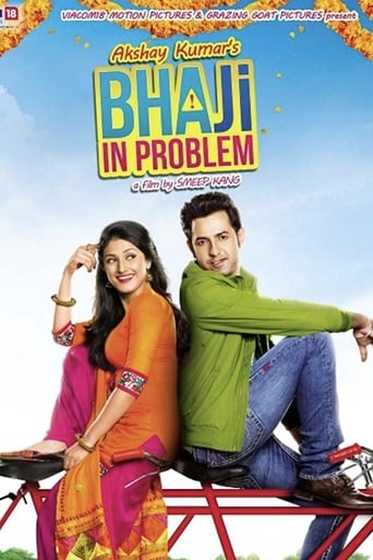 Poster of Bhaji in Problem