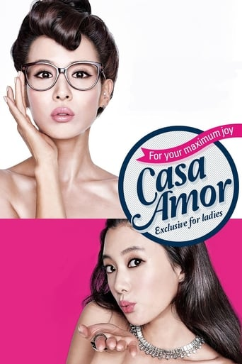Poster of Casa Amor: Exclusive for Ladies
