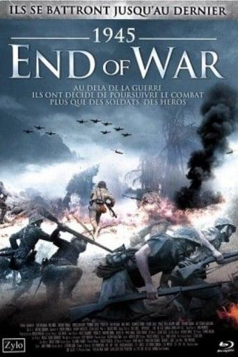 Watch Oba: The Last Samurai Free Movie Online