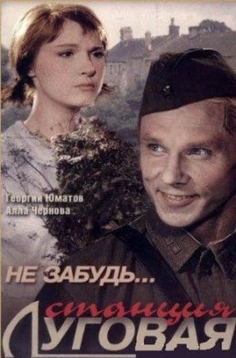 Watch Don't Forget... Lugovaya Station Online Free Putlocker