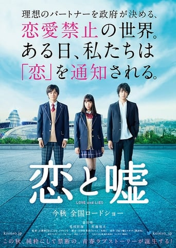 Poster of Love and Lies