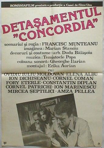 Poster of Detașamentul